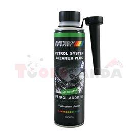 0,3л бензиновата добавка почиства горивната система, инжекторите, опаковката е достатъчна за 60L