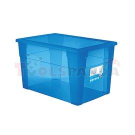 Универсална кутия Stefanplast Visual Box XXL High, 62L, синя