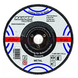 Диск за рязане на метал ø115х1.0х22.2мм. | RAIDER