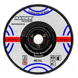 Диск за рязане на метал ø115х1.6х22.2мм. | RAIDER