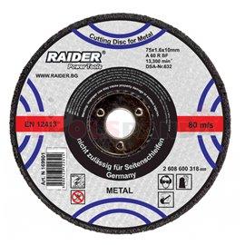 Диск за рязане на метал ø125х1.0х22.2мм. | RAIDER