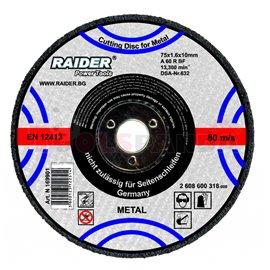 Диск за рязане на метал ø125х1.6х22.2мм. | RAIDER