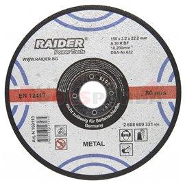 Диск за рязане на метал ø150х3.2х22.2мм. | RAIDER