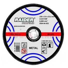 Диск за рязане на метал ø230х2.0х22.2мм. | RAIDER