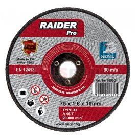 Диск за рязане на метал за пневматична резачка ø75x1.6x10мм. | RAIDER