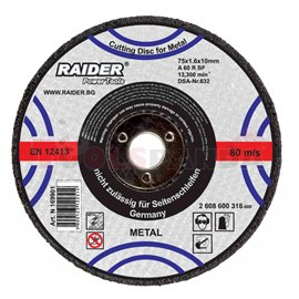 Диск за шлайфане ø125х6х22.2мм. | RAIDER