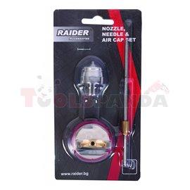 Дюза, игла и капачка ø2,0мм. за боджийски пистолет RD-SG05 | RAIDER