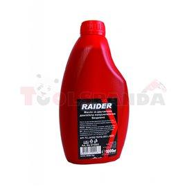 Масло за двутактови двигатели полусинтетично бездимно 1L | RAIDER