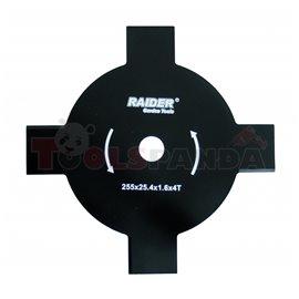 Нож за моторна коса 4 лъча ø255x25.4мм. | RAIDER