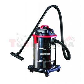 Прахосмукачка за сухо и мокро 1300W 30L Inox RD-WC07