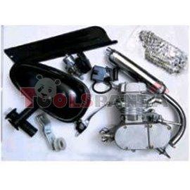 Двигател за колело IE47 Бр.48CC 80CC