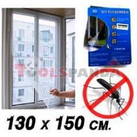 Мрежа за прозорци стъклофибър бр. 130 х 150см. Сива