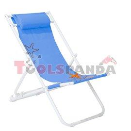 Стол плажен STARFISH син 3-позиционен