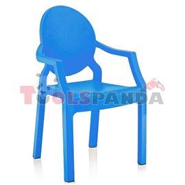 Детско столче с подлакътник тъмно синьо 31x33x65см.