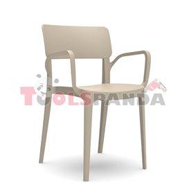 "Стол с подлакътник пясъчно бежово ""PANORA"""