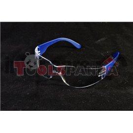 Очила предпазни безцветни | 3M