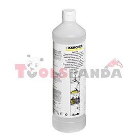 Препарат за почистване на настилки и тапицерии със силна формула RM 770 | KARCHER