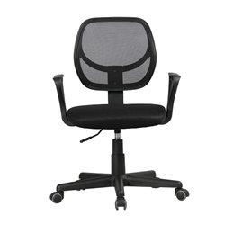 Офис стол с 3D мрежа черен | MUHLER