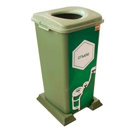 Кош за разделно събиране на отпадъци зелен 70л.