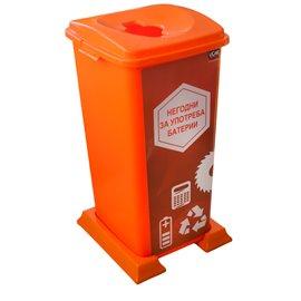 Кош за разделно събиране на отпадъци оранжев 70л.