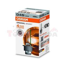 Крушка D4S, 35W, 4150 (EN) K, 3200 (EN) lm., тип фасунга: P32D-5, серия: Xenarc, брой в опаковка: 1 бр.