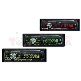 Авторадио с Bluetooth MP3/USB/SD