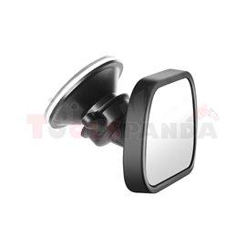 Огледало за обратно виждане за задна седалка Reer Twist 2Fix
