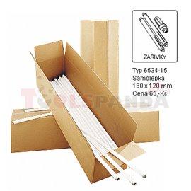 Картонени кутии за луминисцентни лампи - MEVA