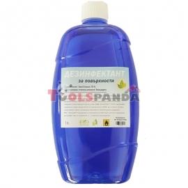 Дезинфектант за повърхности 70% Биоетанол