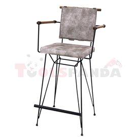 Бар стол метален с дърво и възглавничка Penny
