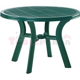 Маса градинска кръгла зелена ф105см. Truva