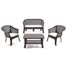 Градински мебели комплект